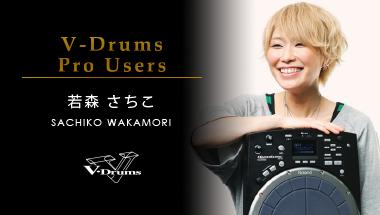 wakamori_eye
