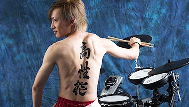 「ドラム わさび」の画像検索結果
