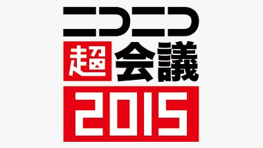 chokaigi2015_eye