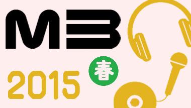 m3_2015_eye
