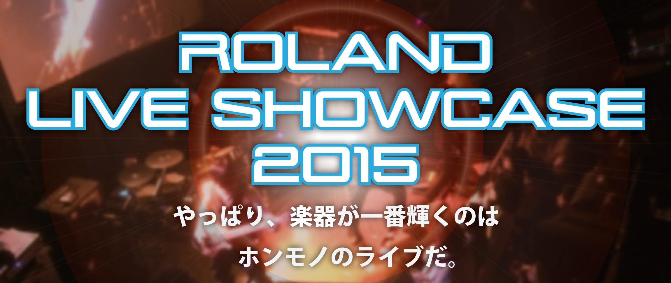 ROLAND LIVE SHOW CASE 2015