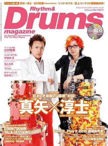 magazine_pr_2015_img001