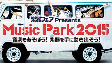 music-park2015-eye