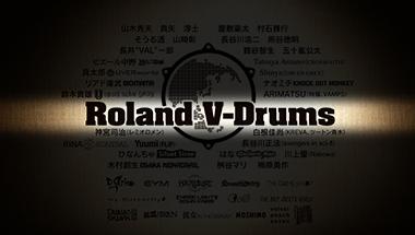 drum2015w_eye