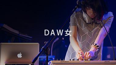 daw01_eye