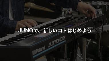 juno_reason_eye