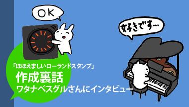 stamp_eye