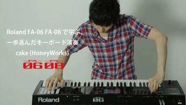fa_tips06_eye