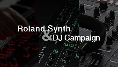 synth_dj_campaign_eye